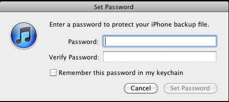 iphone ios 5 upgrade backup password