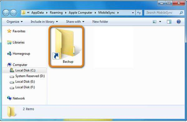 how to find folder location in mac