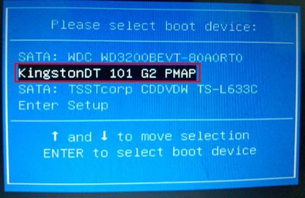 set bios to boot from usb in windows 8