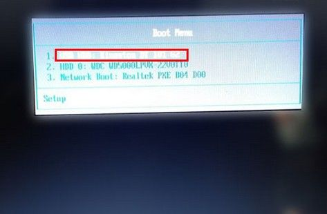 enable boot from usb in bios