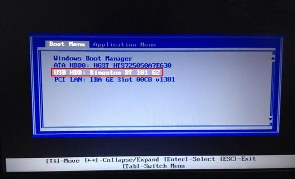 enable usb boot in bios sony