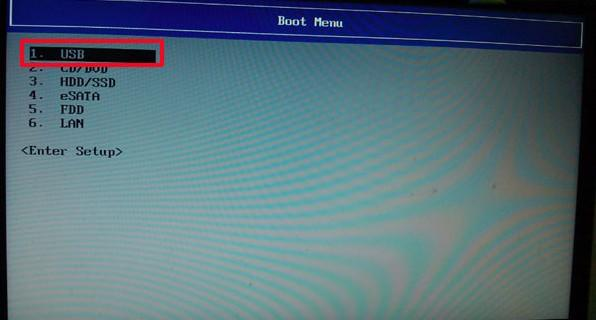 enable usb boot in bios toshiba